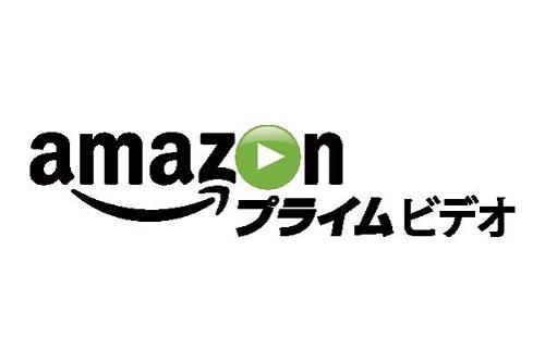 アマゾンプライムビデオのロゴ