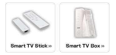 スマートテレビ用のデバイス