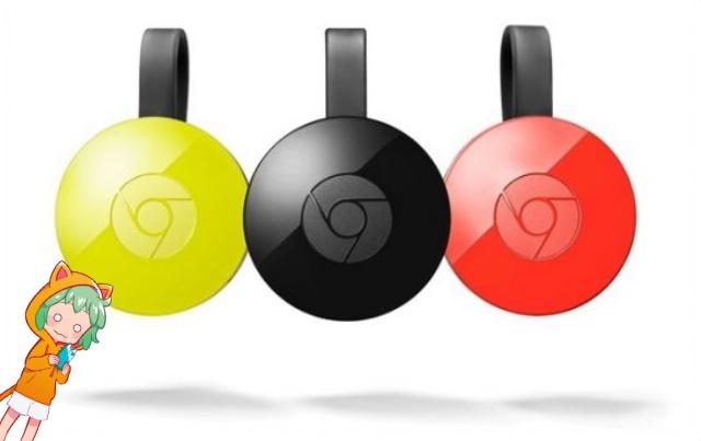 Chromecast(クロームキャスト)を使ってみた感想1
