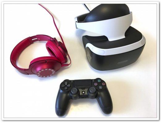 格安VR環境の作り方