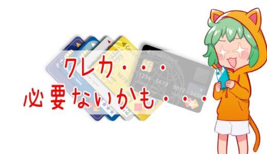 【新事実!】クレカ以外の支払いでも見られる動画見放題サイトがあるよ!