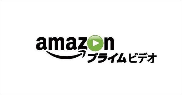 アマゾンプライムビデオのキッズ用動画が進化している件