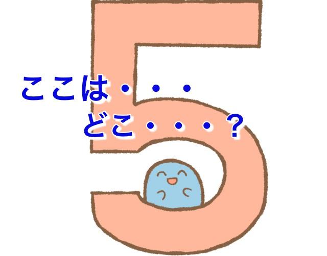 【まとめ】U-NEXTに繋がらない・見れないときの対処法6