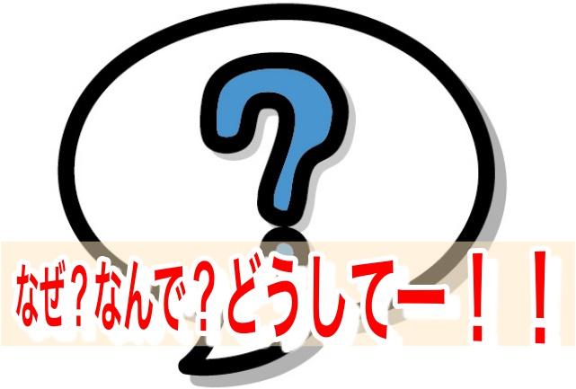 【対処法まとめ】dTVが見れないときに確認するべき6つのポイント1