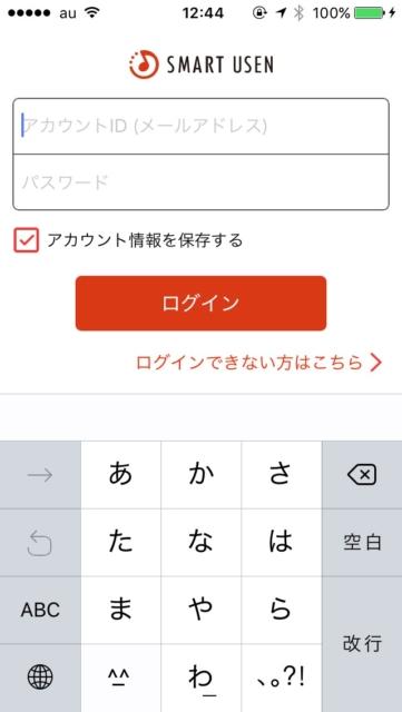 u-next 有線7