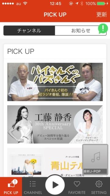 u-next 有線8