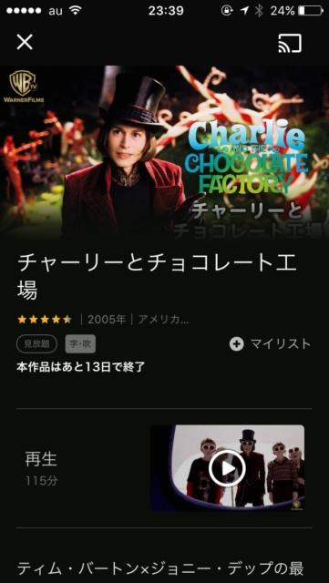 u-next ダウンロード3