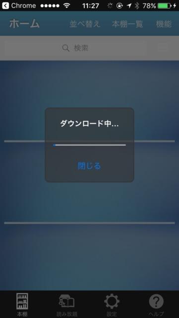 u-next マンガ11