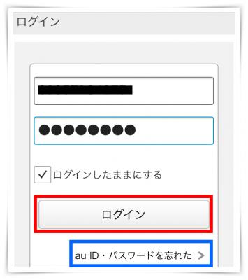 ビデオパス登録6