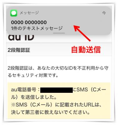 ビデオパス登録9