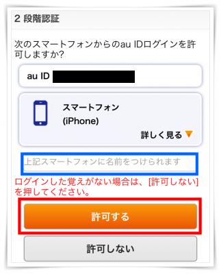 ビデオパス登録11