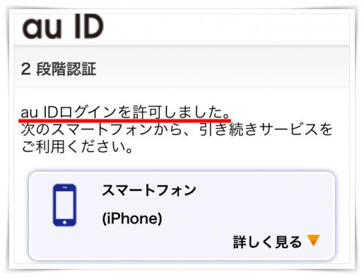 ビデオパス登録12