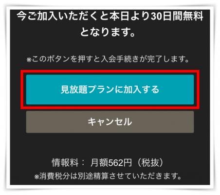 ビデオパス登録14