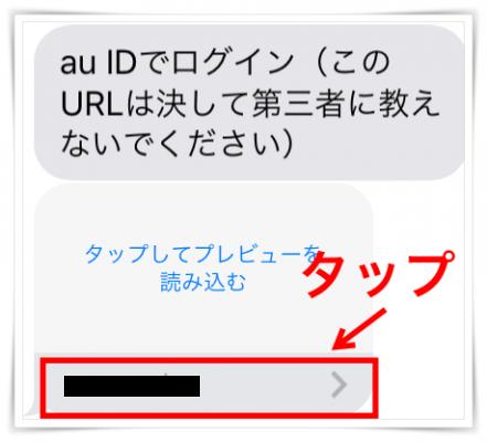 ビデオパス登録10