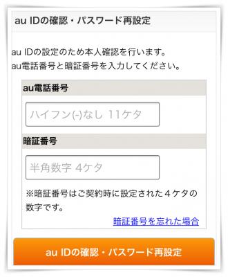 ビデオパス登録7