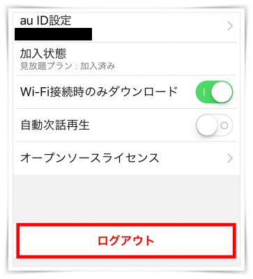 ビデオパス登録21