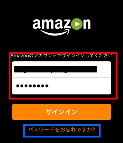 Amazonプライムビデオのダウンロード方法5