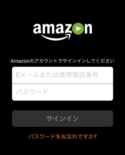 Amazonプライムビデオのダウンロード方法4