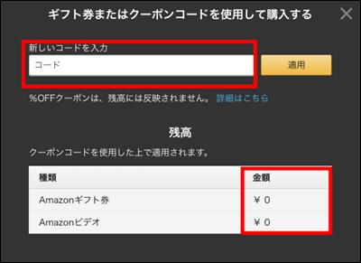 Amazonビデオのレンタル方法14