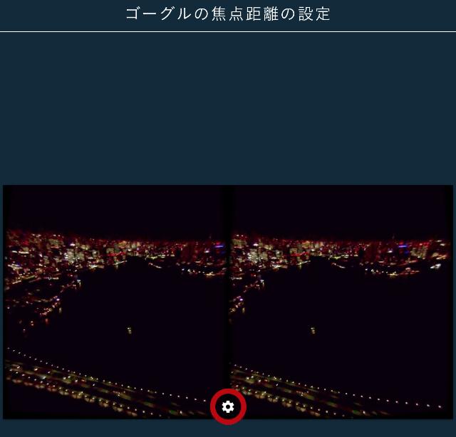 FOD アイドル17