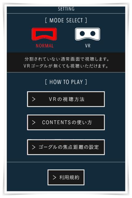 FOD アイドル11