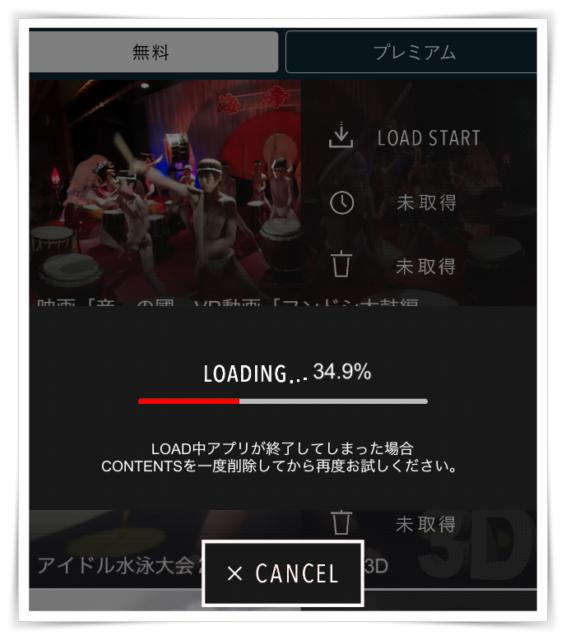 FOD アイドル21