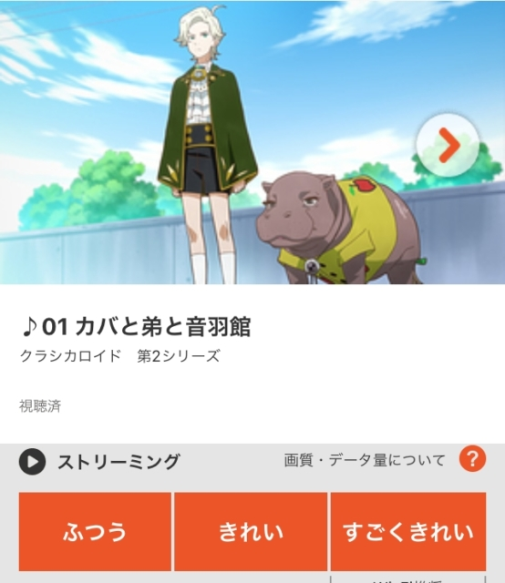 dアニメのアプリを使いこなす方法まとめ21