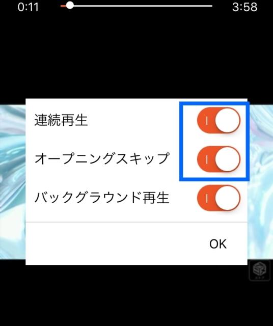 dアニメのアプリを使いこなす方法まとめ20