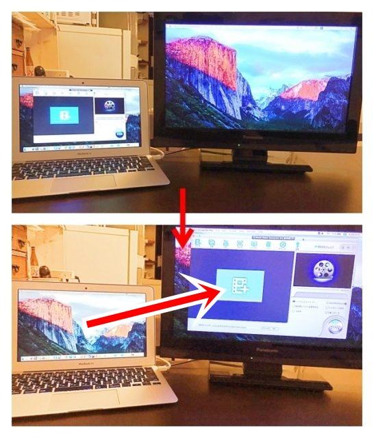 パソコンからテレビにドラッグして移動させたの図