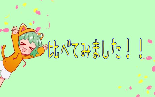 【納得】ひかりTVの料金プランやおトク度をわかりやすく解説します!3