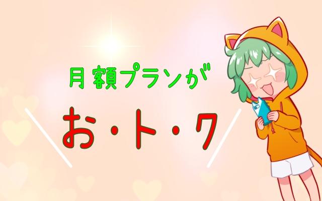 ひかりTVブックならマンガがおトクに楽しめる!2