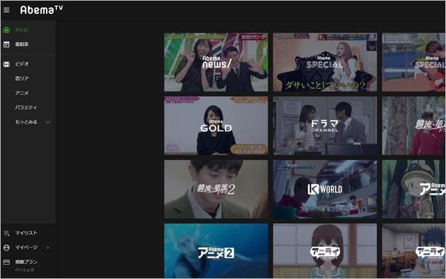 AbemaTVの録画には、キャプチャーソフトを使います