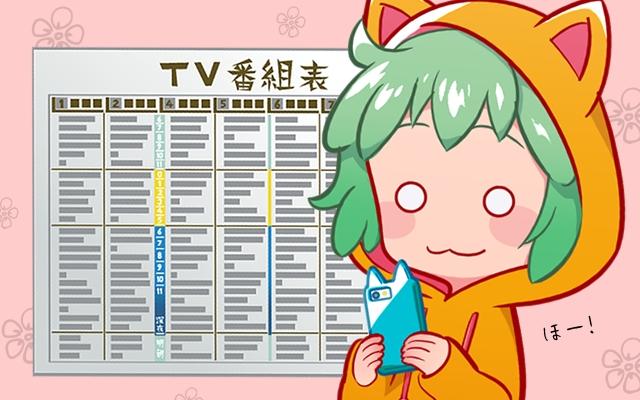 AbemaTVで過去最高の視聴数を記録した番組とは