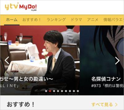 ytv MyDo!の公式サイトスクリーンショット